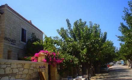 alacati-ev-otel